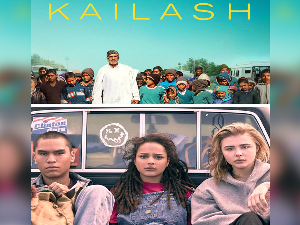 Kailash And The Miseducation Of Cameron Post Awarded Top Honors